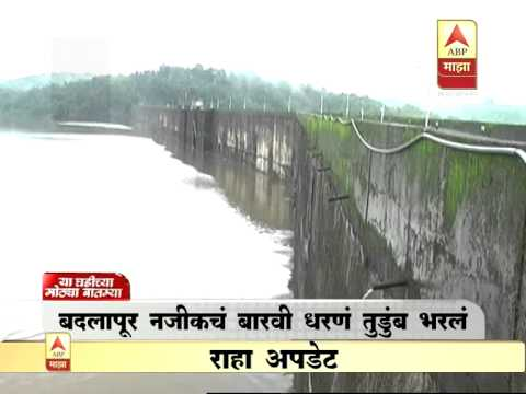 badlapur barvi dam overflow youtube