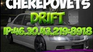 Cherepovets Drift # 1 | Обзорчик моего сервера