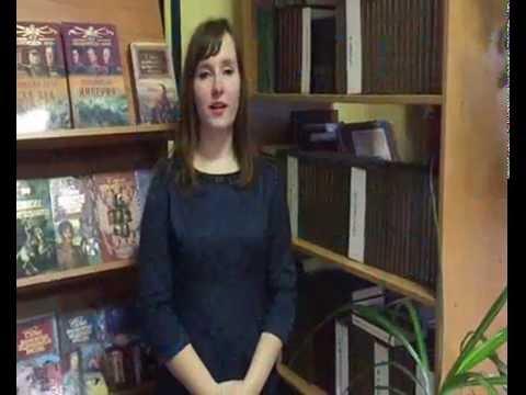 Изображение предпросмотра прочтения – ОльгаКоролькова читает произведение «Сонет к форме» В.Я.Брюсова