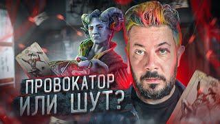 Артемий Лебедев: искусство троллить и провоцировать