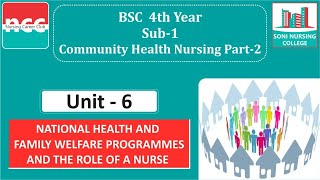 BSC - 4.1.6  NATIONAL HEALTH & FAMILY WELFARE PROGRAMMES INDIA