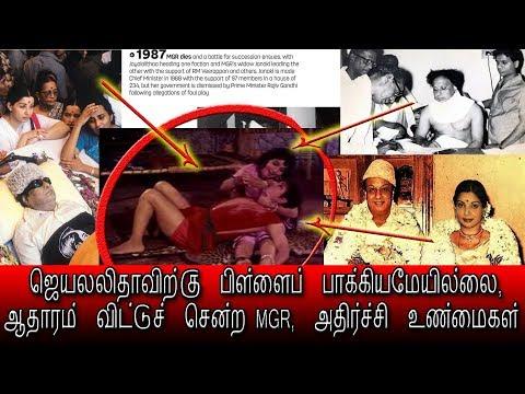 Jayalalitha hasn't had Pregnant Privilege - Shocking MGR, Karunanidhi Evidence Video-பிள்ளையற்ற ஜேஜ