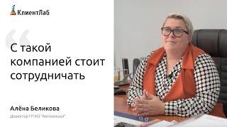 Отзыв от Калининградского Автовокзала - доработка сайта и SEO-продвижение