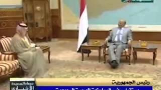 حصاد السعيدة 25-11-2014م -رئيس الجمهورية يستقبل سفير المملكة العربية السعودية