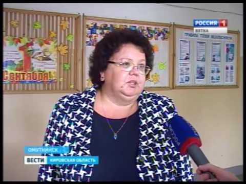 Приемка школы в Омутнинске (ГТРК Вятка)