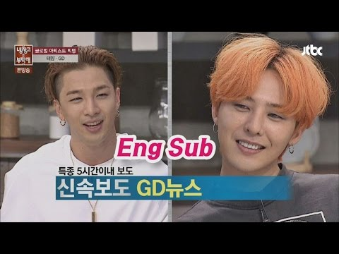 "(Eng Sub) Tae Yang says ""GD has a big mouth:"