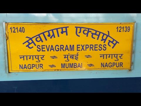 12139 Mumbai Nagpur Sewagram Express arriving at Kalyan