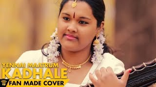 Download Hindi Video Songs - Yennai Maatrum Kadhale - Veena cover | Naanum Rowdy Dhaan