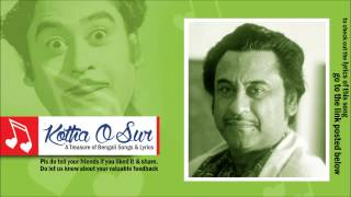Download Hindi Video Songs - Mono janala khule de na by Kishore Kumar