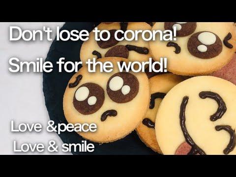 と it クッキー は