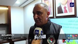 بنك صفوة الإسلامي يفتتح الفرع 28 في محافظة العقبة - (12-7-2018)
