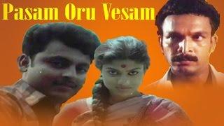 Pasam Oru Vesham (1987) Tamil Movie