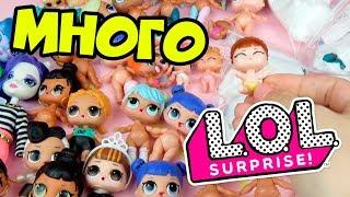 Багато ляльок ЛОЛ - Посилка з ляльками ЛОЛ сюрприз у Кулі – ПОНІ і Спірит Стрибки на Волі | LOL