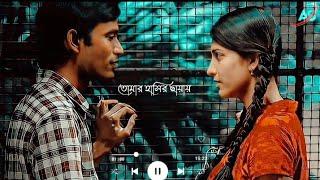 Bengali Sad Song Status video   O poran Bondhu   Song WhatsApp Status video Sad Song Status Video