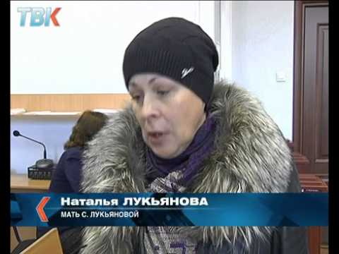 Суд оставил в силе приговор риэлтору Коломыцевой