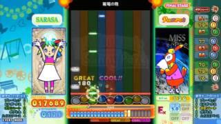 Pop'n Music 21 - Sunny Park.