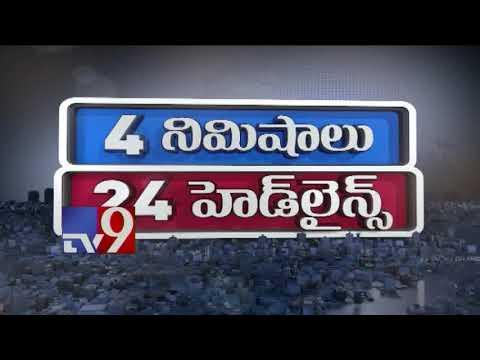 4 minutes 24 headlines || Top trending worldwide news || 22-10-2017 - TV9