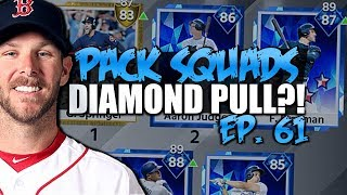 NEW FACES IN THE LINEUP! PACK SQUADS #61 MLB THR SHOW 18!