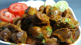 Chicken Gizzard Fry Recipe / Soft And Delicious, Saas Bahu Recipes