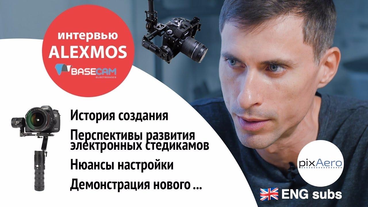 User blog (Yuri Moskalenko) 21