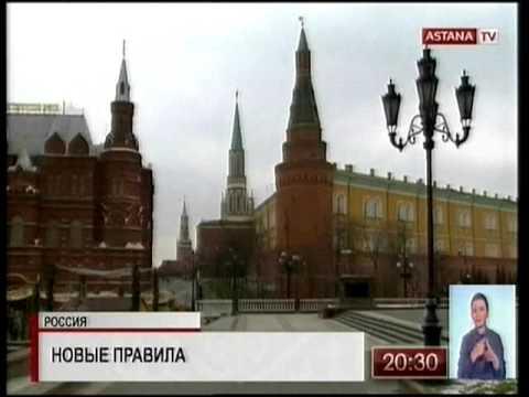 Банк России ужесточил правила обмена валюты