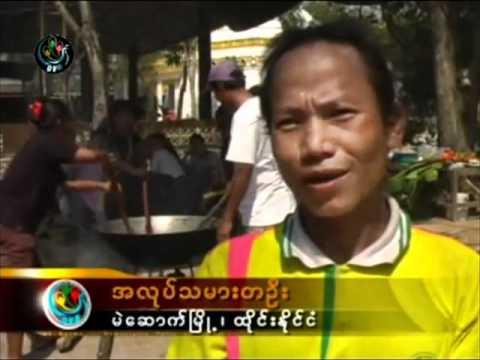 DVB - 24.02.2011 - Daily Burma News