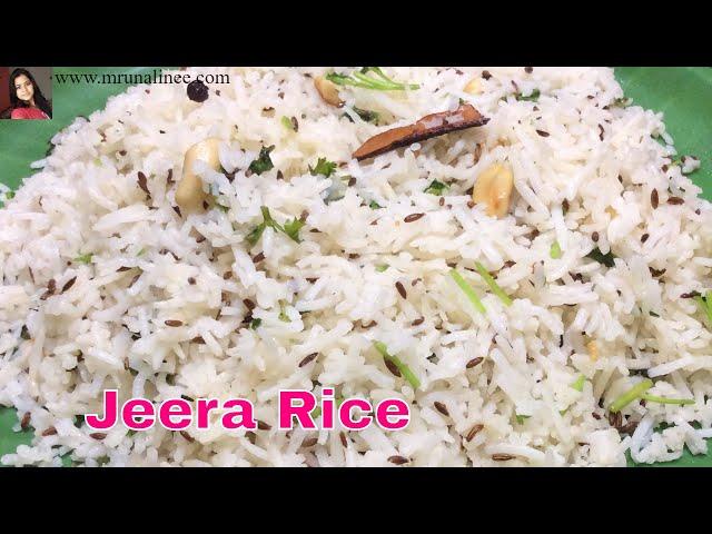 ଅଳ୍ପ ସମୟରେ ବନାନ୍ତୁ ଜିରା ରାଇସ୍ | Quick Jeera Rice Recipe | Odia