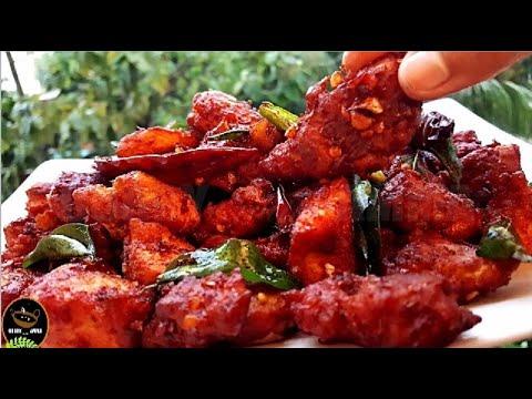 chicken-65-restaurant-style---ഇതുപോലെ-ഇന്ന്-തന്നെ-ഉണ്ടാക്കി-നോക്കൂ--hot-&-spicy---crunchy-chicken-65