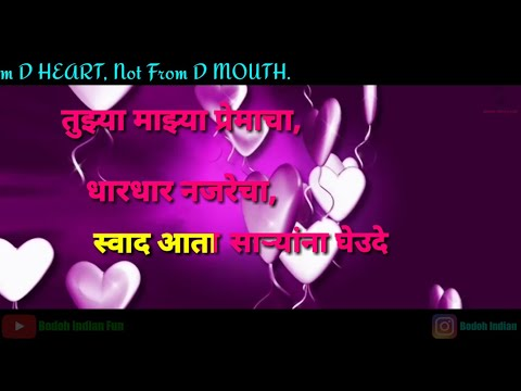Man Nadi Lagal मन नादी लागलं WhatsApp Status 2 | Marathi Superhit Song | Shivraj Movies Productions|