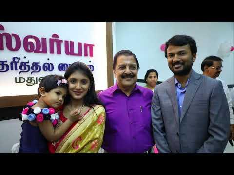 Iswarya Fertility Centre Madurai function