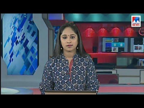 പ്രഭാത വാർത്ത | 8 A M News | News Anchor - Nimmi Maria Jose | December 14, 2017