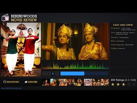 Kaaviya Thalaivan Movie Review - BW