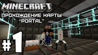 Играем в Minecraft: Карта