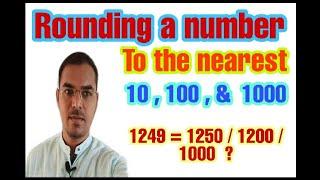 Rounding a number to the nearest 10, 100 & 1000 आसान तरीके से समझिए।