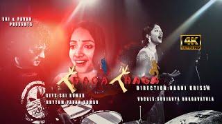 Thaga Thaga Full Video Cover Song    Sai & Pavan    Soujanya Bhagavatula   Naani Krissh  4k Ultra Hd
