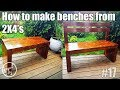 DIY how to make garden benches from 2x4 with back support