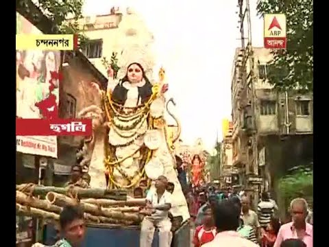 Watch: Immersion of Jagadhatri  idol at Chandannagar