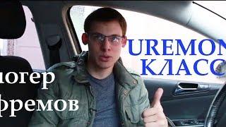 Блогер Ярослав Ефремов советует искать себе автосервис через uremont
