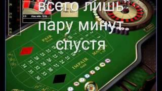 Как играть в онлайн рулетку в казино с помощью DCS