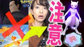 北山由里(Yuri Kitayama)さんの動画キャプチャー