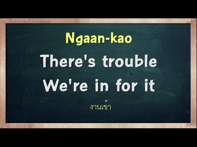 THAI TIME EP.188  Learn to speak thai, read thai, write thai  Thai lesson