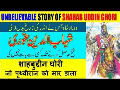 HISTORY OF SHAHABUDDIN MUHAMMAD GHORI