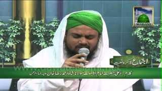 Naat Sharif - Pul Se Utaro Rah Guzar ko Khabar Na Ho - Adil Attari