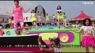 E-girls - Gomennasai No Kissing You MUSIC VIDEO Making