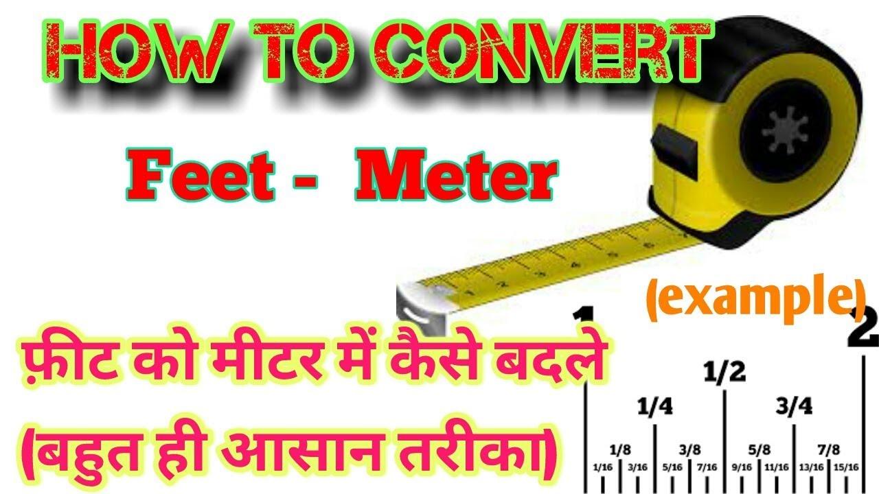 Feet meter