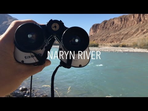 Naryn River - University of Central Asia, Kyrgyzstan