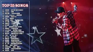 [ KKBOX綜合排行榜 ] 2018 - 10月 KKBOX 華語單曲排行週榜 - 2018新歌排行榜(華語人氣排行榜 top 100 - KKBOX) Kkbox熱門 -【快手歌曲排行榜2018】