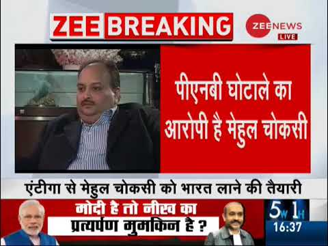 After Nirav Modi arrest, extradition proceedings against Mehul Choksi begin