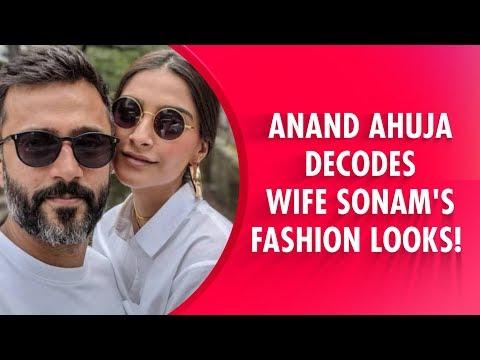 Anand Ahuja Reveals Sonam Kapoor's Fashion Secrets | Nimish Shah | Bhaane Mp3