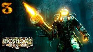 BioShock 2: Remastered [60FPS] прохождение на геймпаде часть 3 Парк развлечений Эндрю Райана